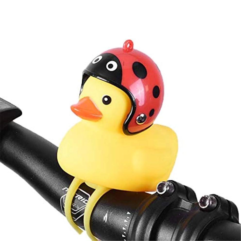 豚石油七面鳥自動運転車、小さな黄色いアヒル、自転車の鐘、ヘルメットを着用、ネットワークの赤い男