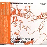 Good Night Tokyo by Various Artists (2000-01-29)