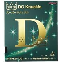 ニッタク(Nittaku) 表ソフトラバー SUPER DO Knuckle(スーパードナックル) NR8573 ブラック C 〈簡易梱包