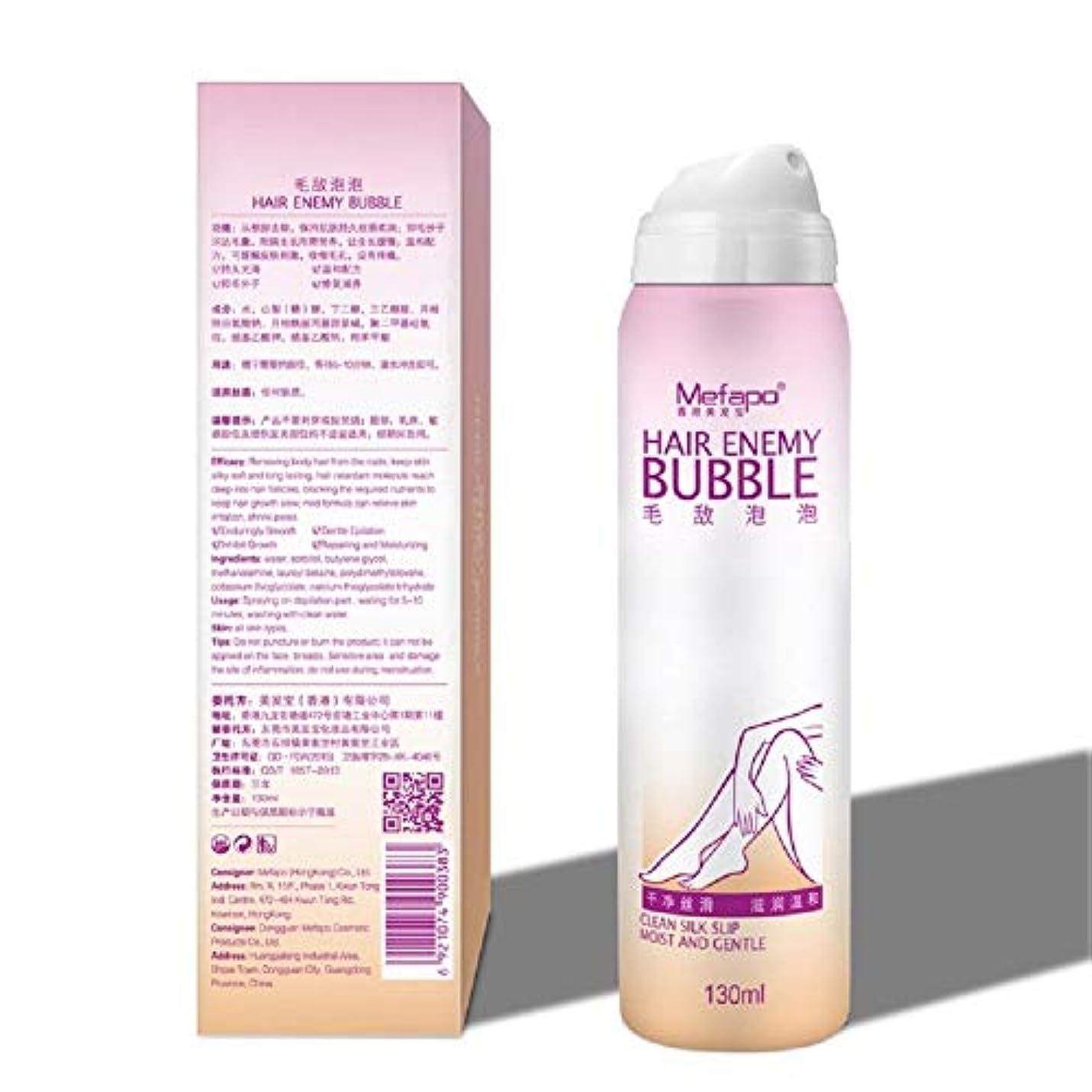 化合物インゲン月面脱毛液 除毛剤 除毛スプレー 簡単除毛 低刺激 男女兼用 98ML