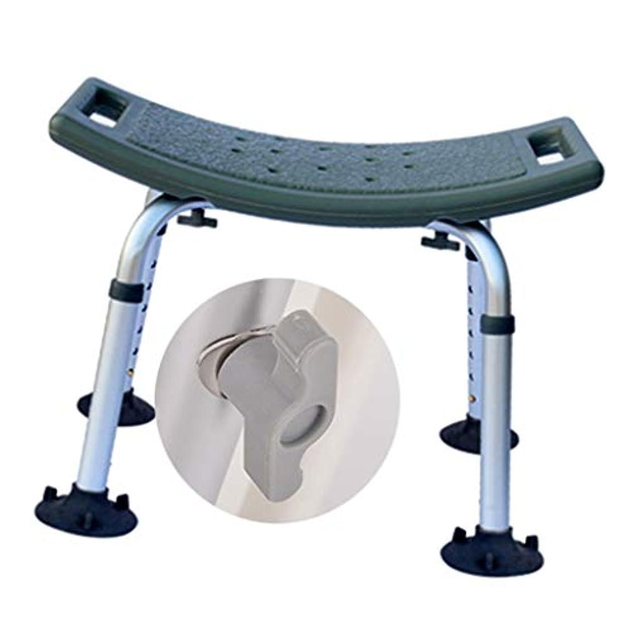 記念湿地レザー多機能アルミ製シャワースツール/高齢者/妊娠/身体障害者用/家庭/グレー/滑り止めスツール/カーブ