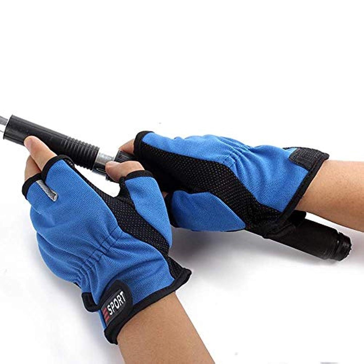 野生キャリッジ国家3 カット指防止スリップパックにくい手袋タックル釣りグローブ