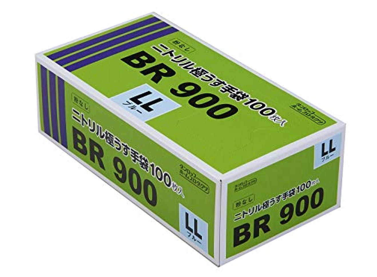 人気のクリエイティブ電球ダンロップ ホームプロダクツ ゴム手袋 ニトリル 極薄 パウダーフリー ブルー LL 破れにくい BR 900 100枚入