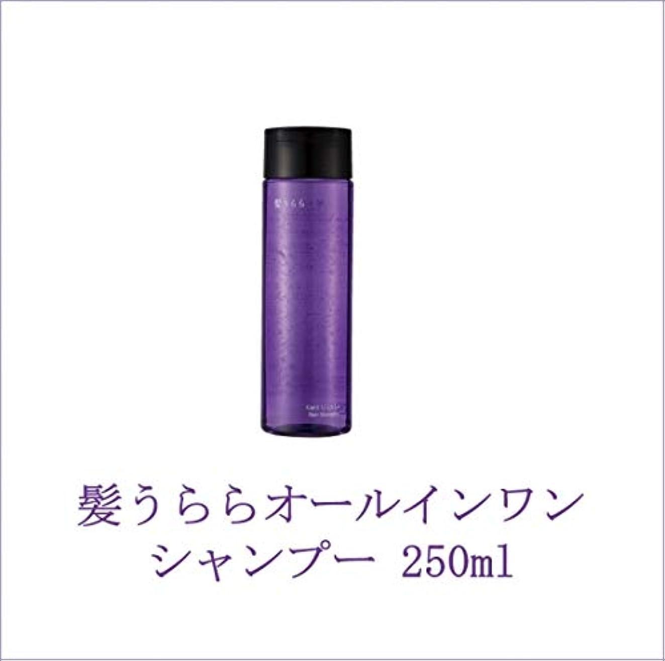 封筒エレベーターコードツヤ髪専用シャンプー 髪うらら オールインワンシャンプー (250ml)