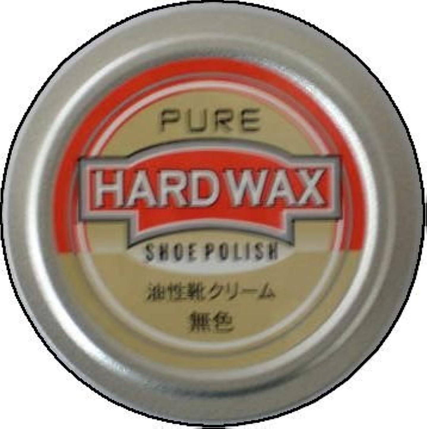 セミナー熟考する短くするライオン ピュア ハードワックス 中缶 50ml (無色)