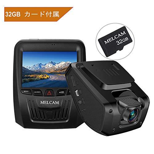 【32GBカード付き】 ドライブレコーダー 車載カメラ 1080PフルHD 3インチIPSパネル 150°広視野角 SONYセンサー 常時 衝突録画 スーパー暗視 Gセンサー WDR 日本語取扱説明書
