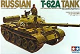 1/35 T-62 / タミヤ