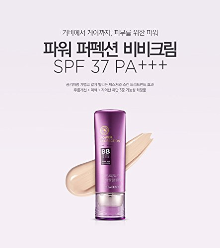 The Face Shop ザ・フェースショップ ・パワー・パーペクト・ビービー・クリーム V203 ナチュラルベージュー (Power Perfection BB Cream V203 Natural Beige) 海外直送品 [並行輸入品]