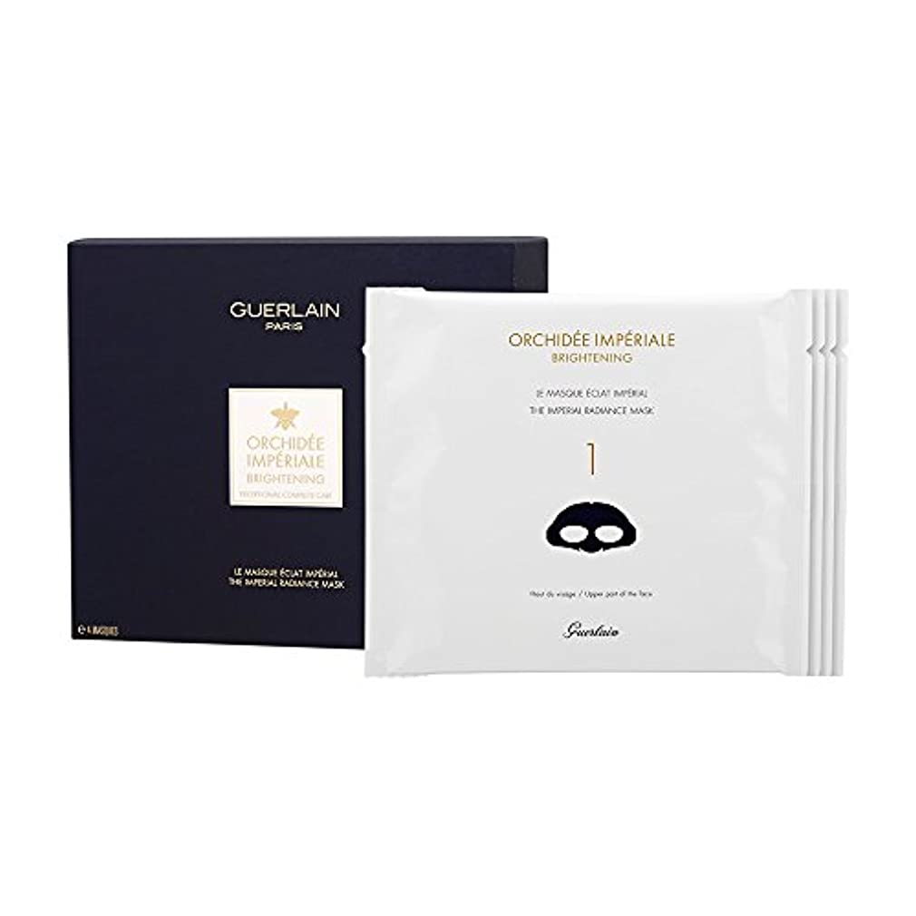 ゲラン(Guerlain) オーキデ アンペリアル ザ ラディアンス マスク 4Masks [並行輸入品]