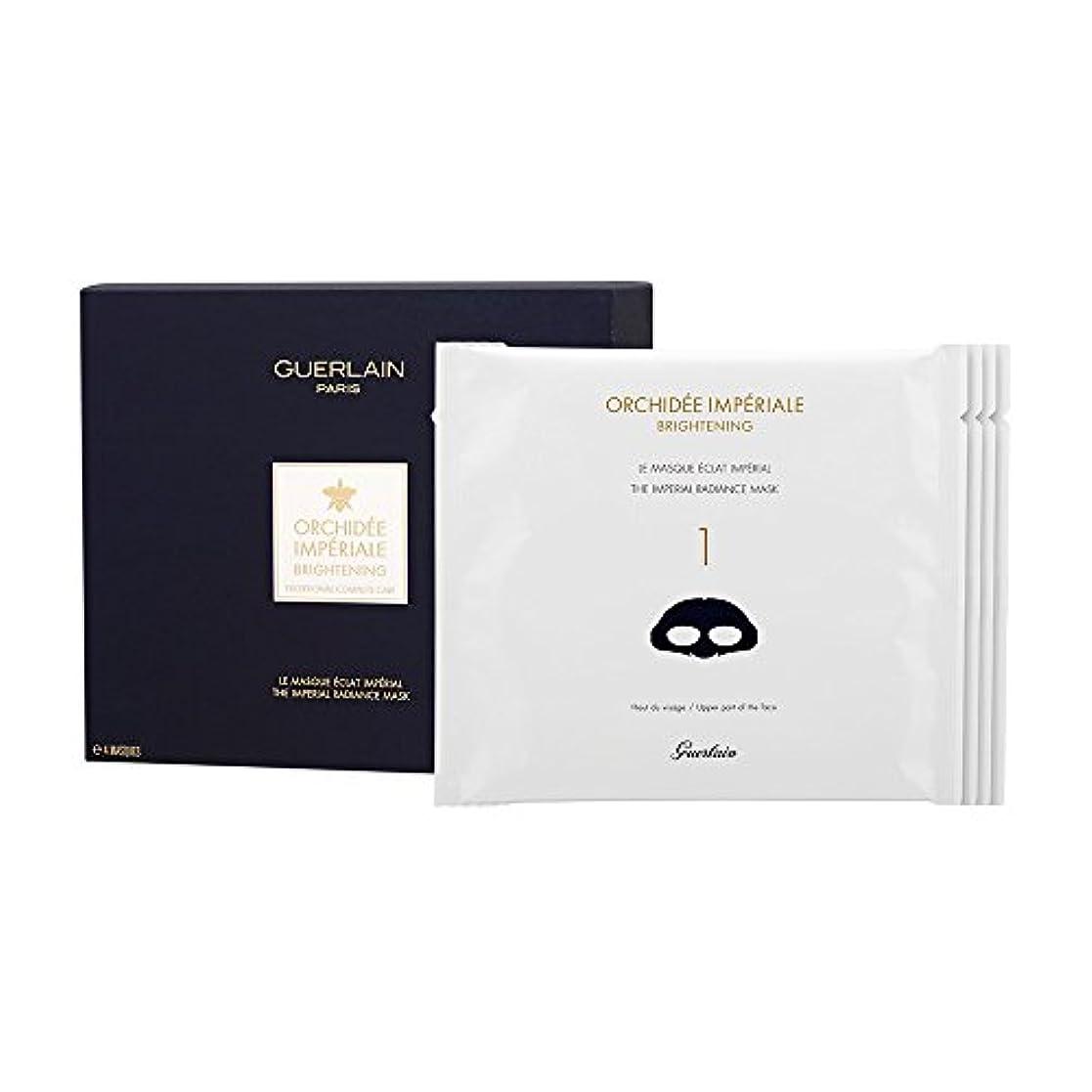 セールスマン強盗乳剤ゲラン(Guerlain) オーキデ アンペリアル ザ ラディアンス マスク 4Masks [並行輸入品]