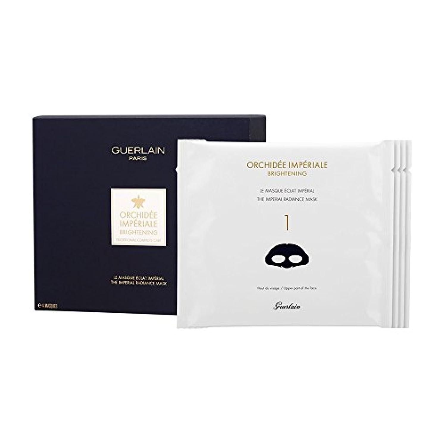 奨励します提唱する経験的ゲラン(Guerlain) オーキデ アンペリアル ザ ラディアンス マスク 4Masks [並行輸入品]