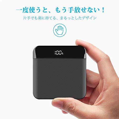 モバイルバッテリー ケーブル内蔵 コンパクト 軽量 薄型 小型 10000mah iPhone&Android&Type-C対応 急速充電可能 大容量 【PSE認証済】