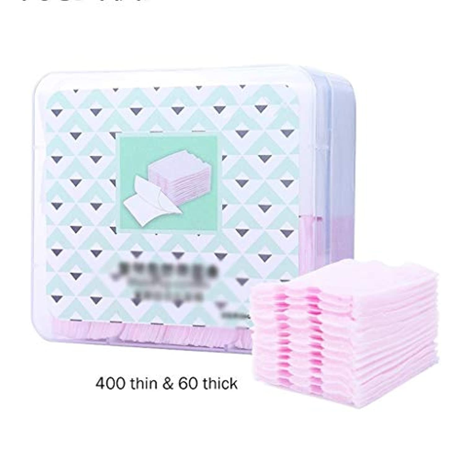 艶第三絞るクレンジングシート 460ピース有機化粧コットンパッドネイル化粧品コットンワイプフェイスフェイシャルティッシュリムーバーワイプネイルナプキン化粧パッド (Color : Pink+White, サイズ : 5.2*5.9cm)