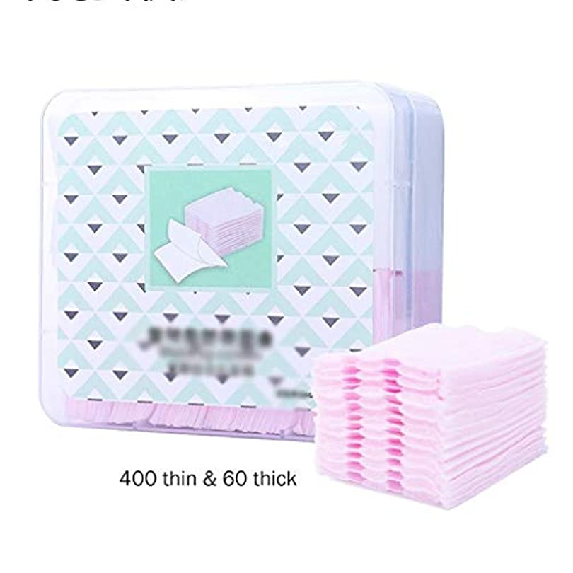 政治ありそう原子炉クレンジングシート 460ピース有機化粧コットンパッドネイル化粧品コットンワイプフェイスフェイシャルティッシュリムーバーワイプネイルナプキン化粧パッド (Color : Pink+White, サイズ : 5.2*5.9cm)