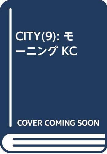 CITY(9) (モーニング KC)