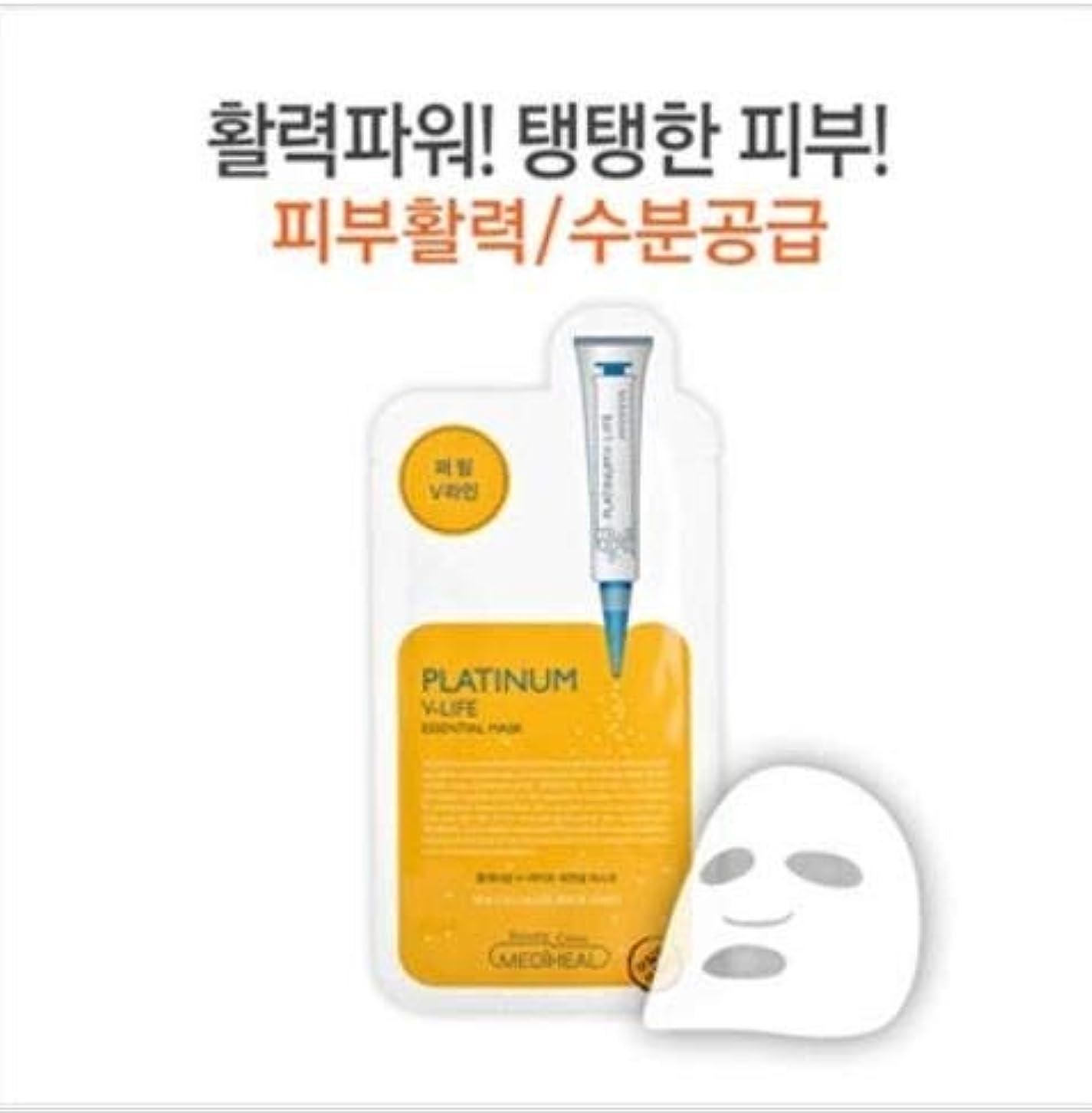 パウダー呼吸ワイヤー★大人気★[メディヒール] Mediheal [プラチナ V-ライフ エッセンシャル マスク (10枚)] (Platinum V-LIFE Essential Mask (10EA) [並行輸入品]
