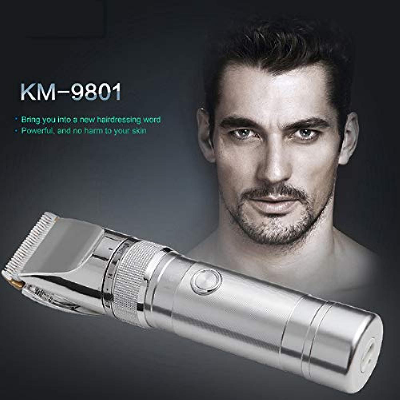 歯痛禁止するターゲットバリカン充電式プロフェッショナルヘアトリマー電気かみそり理容室切断ひげトリマーシェービング機用男性