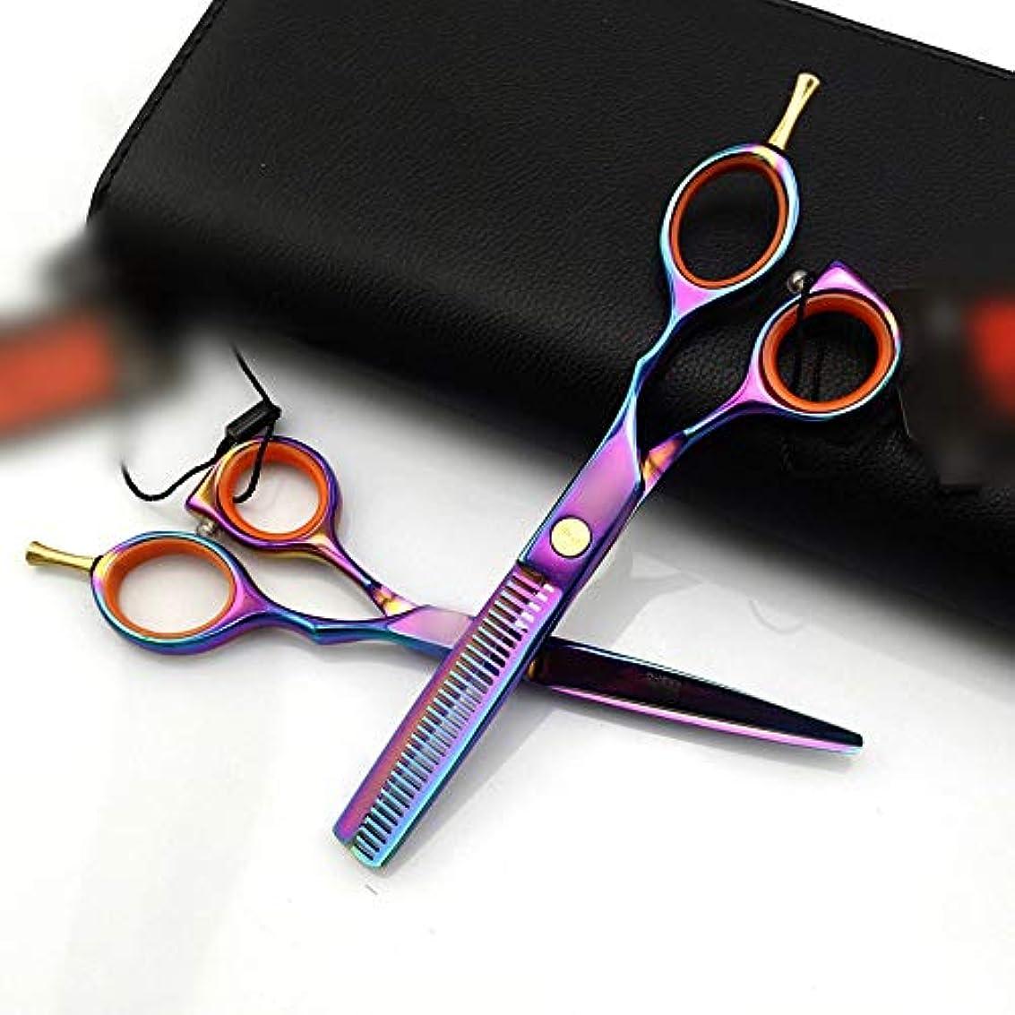 ダイヤル幾分課す理髪用はさみ 5.5インチの多彩な専門の理髪はさみ、平らな+歯の理髪はさみセット毛切断はさみステンレス理髪はさみ (色 : Colors)