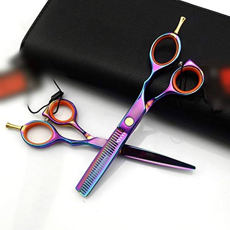 例示する同級生牛5.5インチの多彩な専門の理髪はさみセット、平らな+歯の理髪はさみセット ヘアケア (色 : Colors)