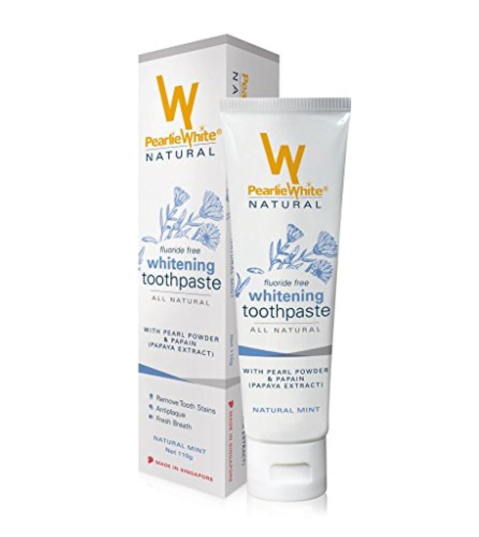 平行簡単なマントルパーリーホワイト AN ホワイトニング 歯磨き粉 無添加 オーガニック