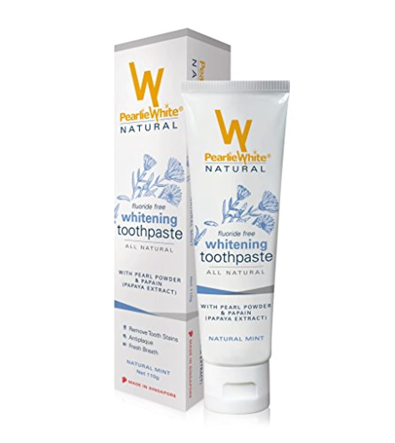 令状克服するバーパーリーホワイト AN ホワイトニング 歯磨き粉 無添加 オーガニック