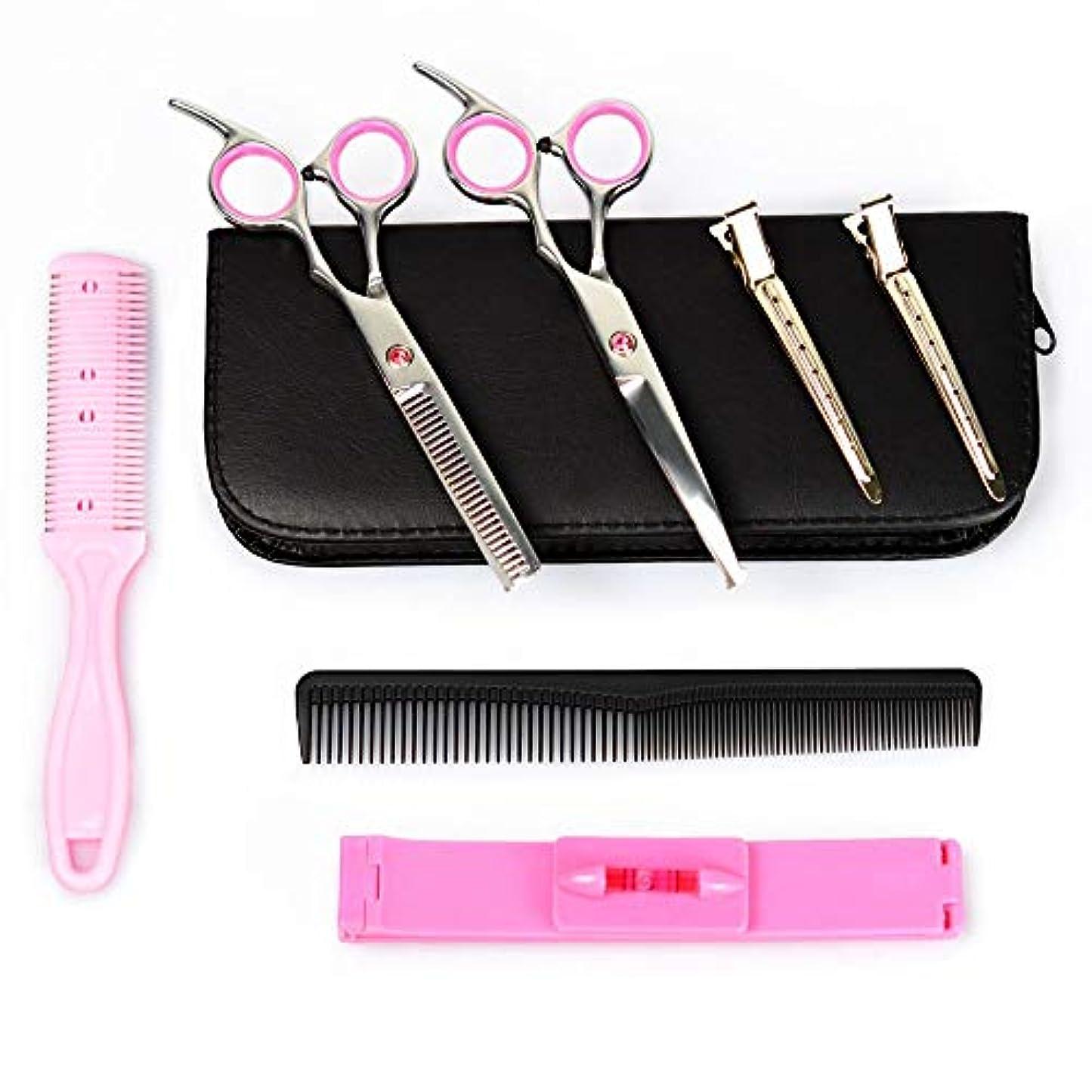 正確な冬届けるBT-BASE 前髪 はさみ 散髪 家庭用 子ども 初心者 美容師 プロ用 高級シザー 8点セット