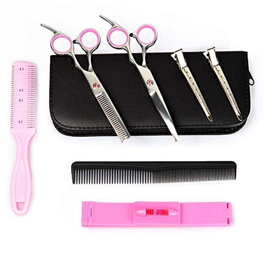 どちらか個人的なダイヤルBT-BASE 前髪 はさみ 散髪 家庭用 子ども 初心者 美容師 プロ用 高級シザー 8点セット