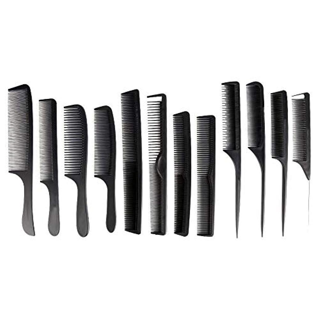 調整志すパートナーヘアーコーム、プロフェッショナル12ピース新しいファッションサロン黒美容カットスタイリング理髪スタイリストツールセット