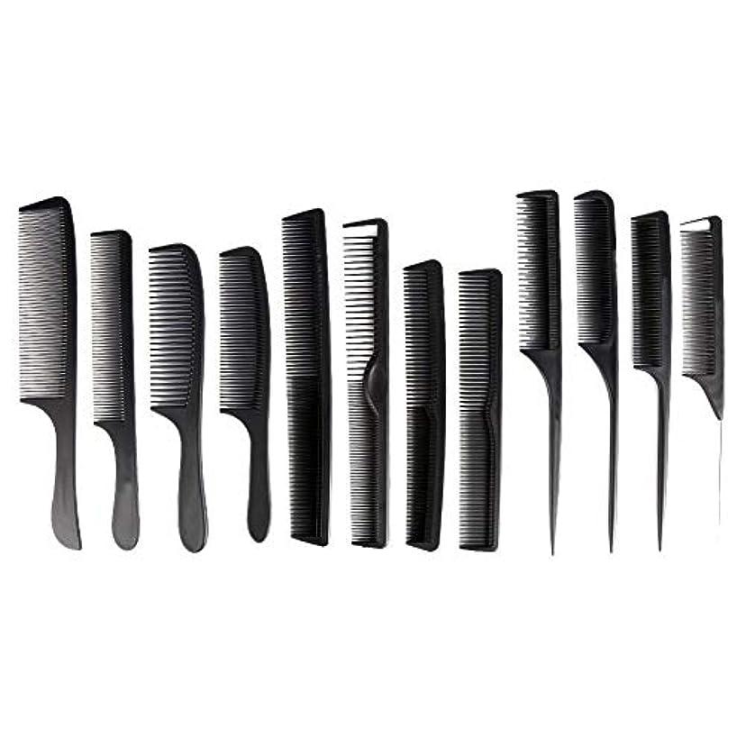 ヘアーコーム、プロフェッショナル12ピース新しいファッションサロン黒美容カットスタイリング理髪スタイリストツールセット