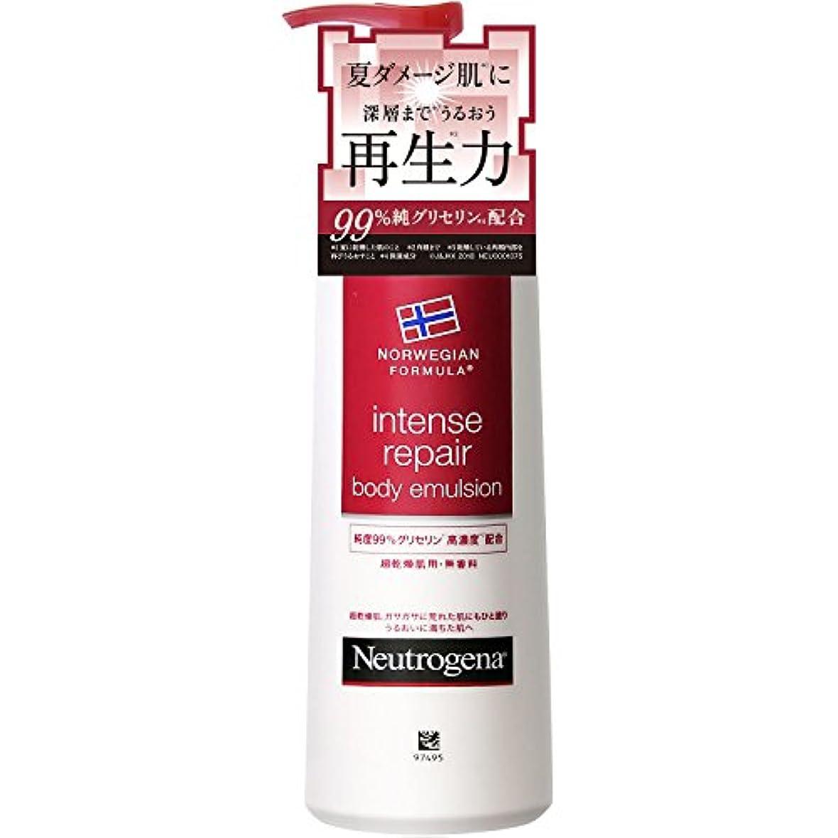 モッキンバードラジカル採用Neutrogena(ニュートロジーナ) ノルウェーフォーミュラ インテンスリペア ボディエマルジョン 超乾燥肌用 無香料 単品 250mL