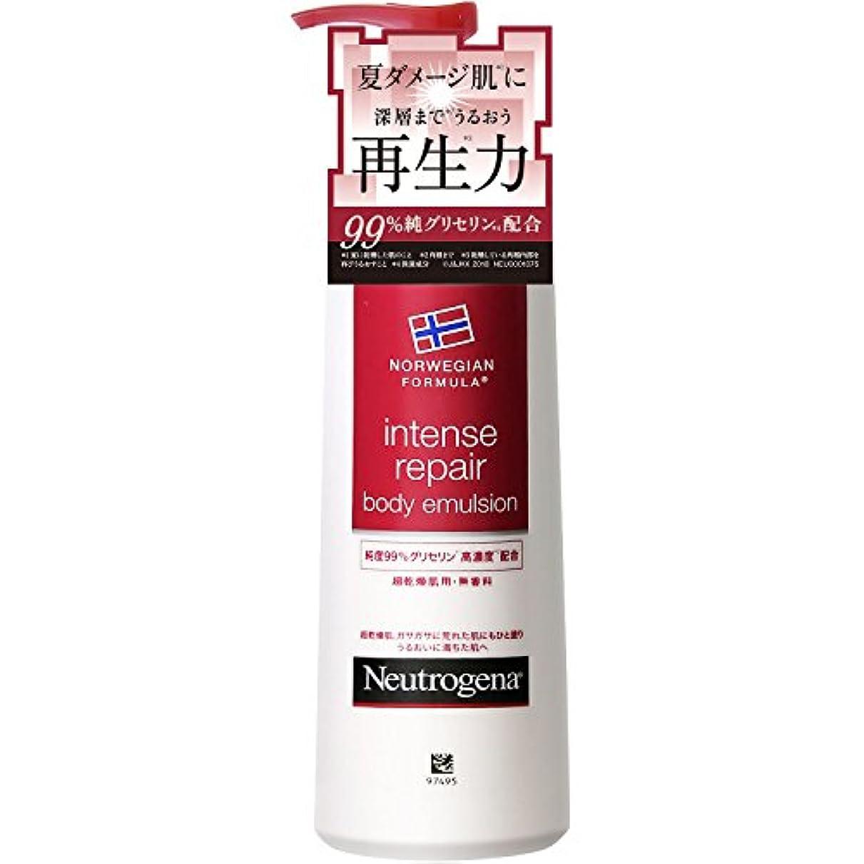 ダメージ物質かわいらしいNeutrogena(ニュートロジーナ) ノルウェーフォーミュラ インテンスリペア ボディエマルジョン 超乾燥肌用 ボディクリーム 無香料 単品 250mL
