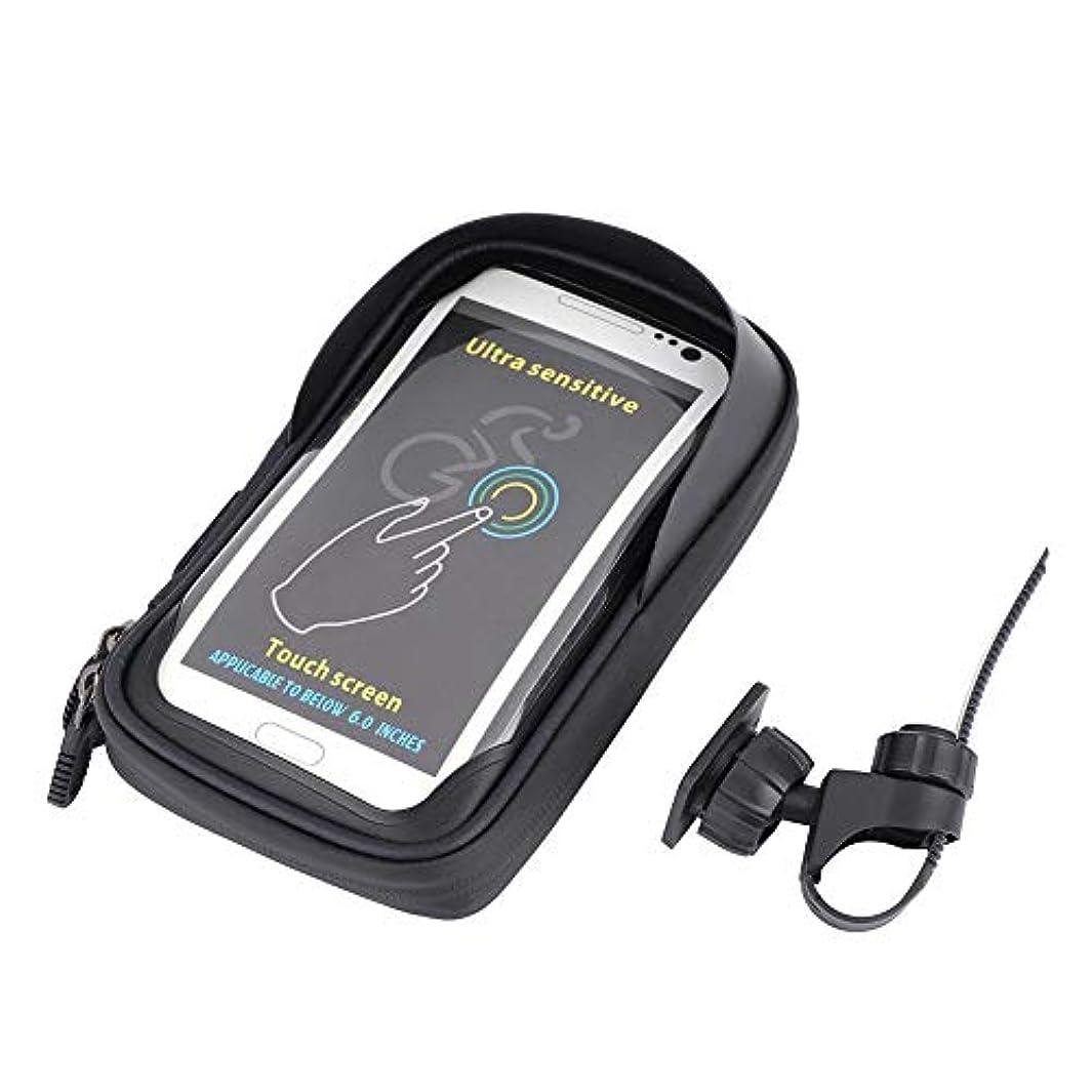 を通して抗生物質バルコニー自転車フレームバッグ フロントチューブバッグ 防水 6.0インチ携帯電話バッグ サイクリング ブラック