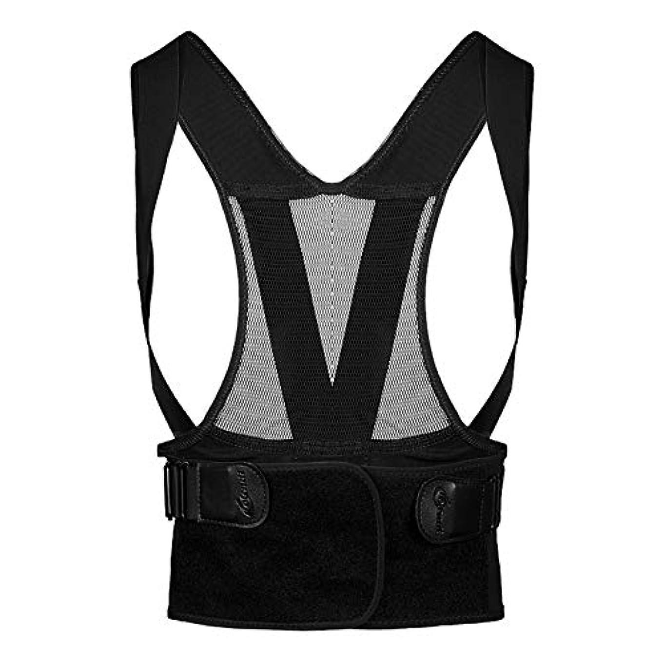 ターミナルフェリーセント男性 姿勢矯正ベルト 、通気性 調整可能 ショルダー 腰椎 サポートベルト 、姿勢サポーター にとって 胸部回旋 そして キッズ ハングバックの改善 (Size : S)