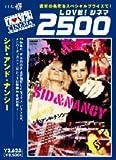 シド・アンド・ナンシー [DVD]