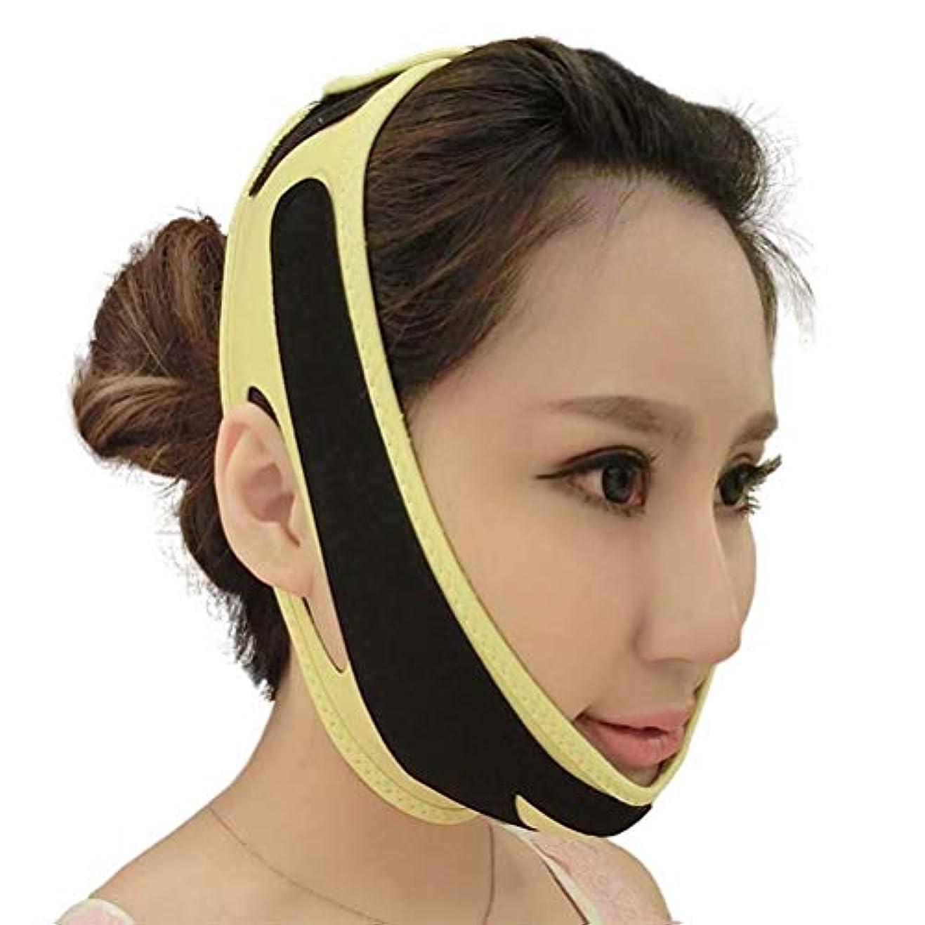 気候感情オセアニアHUYYA しわ防止包帯、女性の顔を持ち上げるベルト Vライン頬 二重あごの減量顔,Black_Small