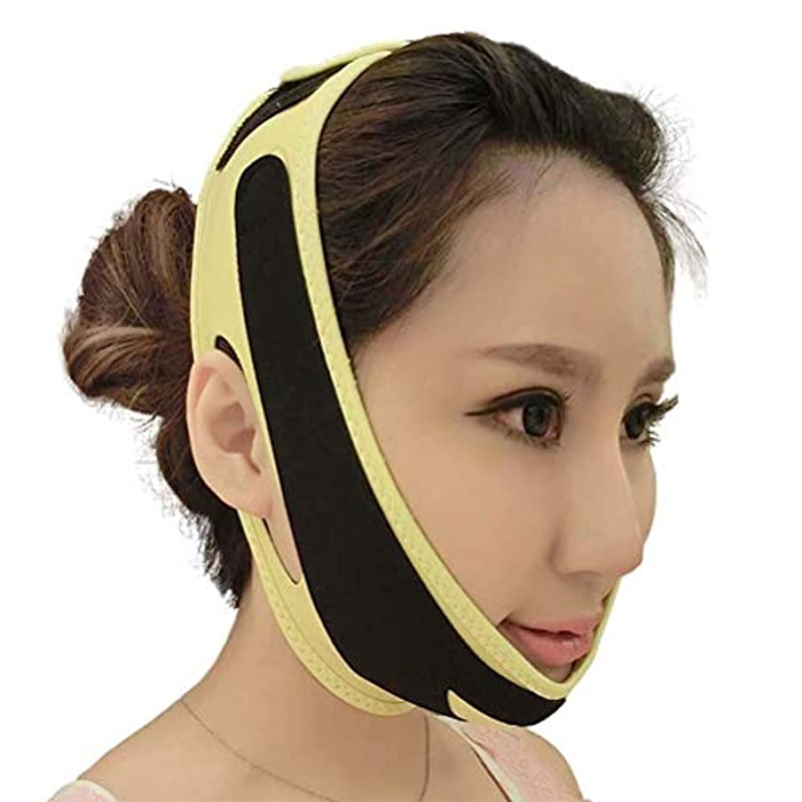孤独な長いです体現するHUYYA しわ防止包帯、女性の顔を持ち上げるベルト Vライン頬 二重あごの減量顔,Black_Small