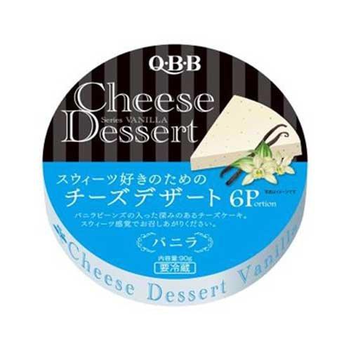 (クール便) QBB チーズデザート6P 6個セット (バニラ)