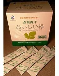 桑葉青汁 おいしい緑 2g×60包+4包増量中
