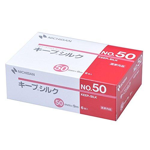 アセテートクロスサージカルテープ キープシルク 50mm幅 9m巻き 6巻入り