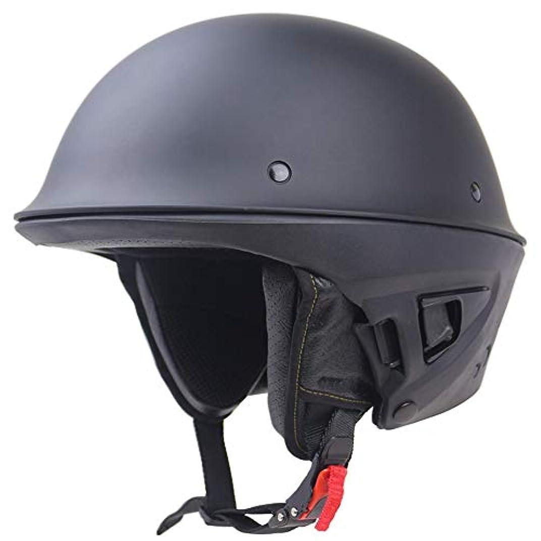 美しい通貨差し引くHYH ヘルメットDOT認定オートバイヘルメットハーレーレトロヘルメットマットブラック快適な通気性 いい人生 (Color : Matte black)