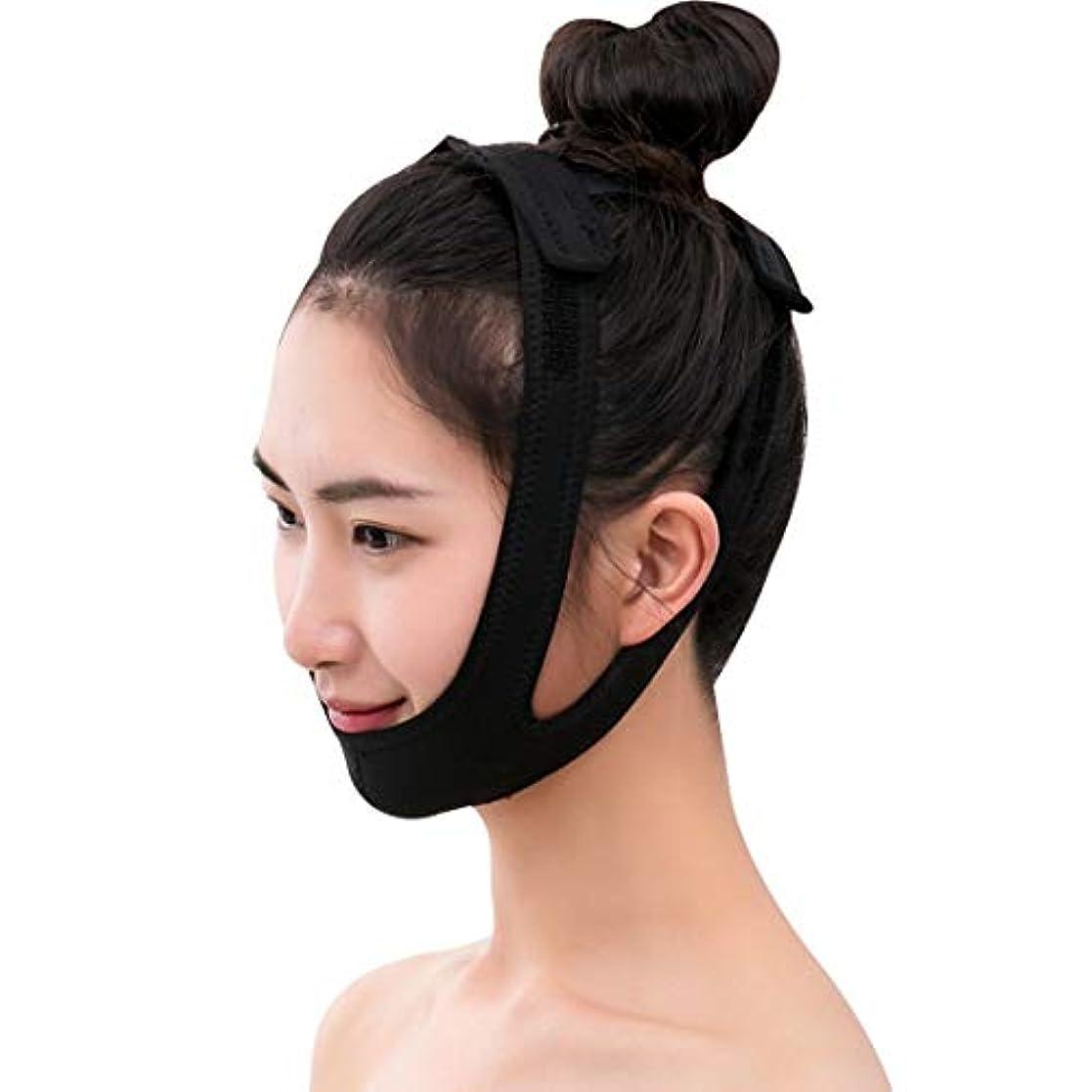 許す頑丈レジZWBD フェイスマスク, フェイスリフティング包帯マスク小さなVフェイス包帯はツールで引くことができます睡眠薄い顔の顔の持ち上がる美顔のマッサージ調整可能なサイズブラック