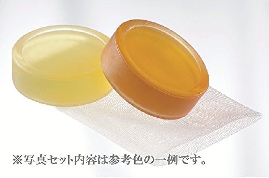 に勝る商品囲い職人の手仕事 透明手作り石鹸 泡立てネット付 (1セット2個組)