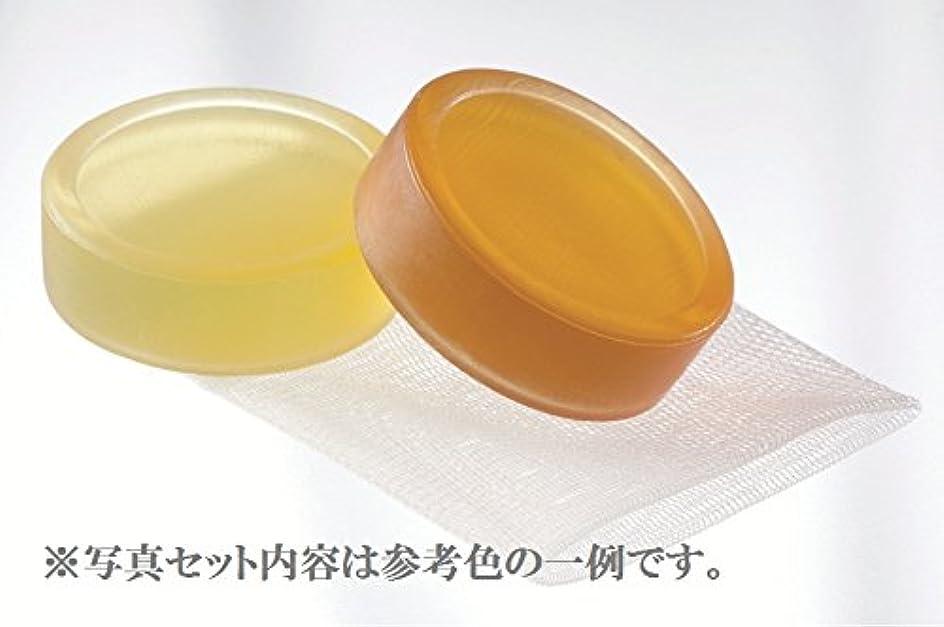ブレス著名な折り目職人の手仕事 透明手作り石鹸 泡立てネット付 (1セット2個組)
