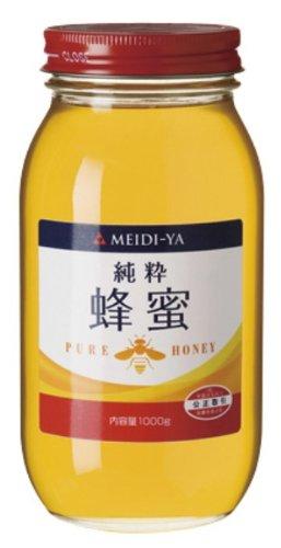 明治屋 純粋蜂蜜 瓶(1kg)