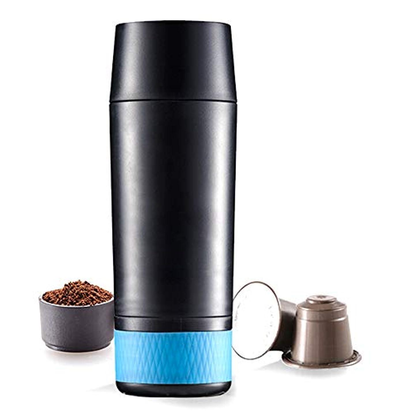 才能観察スマイルミニトラベルコーヒーマシン ミニポータブルコーヒーマシンUSB充電式コーヒーパウダーカプセルデュアルユーストラベルコーヒーエッセンシャル (色 : ブラック, サイズ : 7.5x21.6cm)