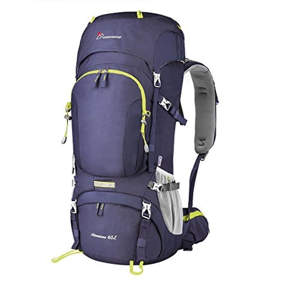 詳細な素朴なしばしばMountaintop 50L/60L 登山リュック ハイキング バックパック バッグ 大容量 レインカバー付き 撥水 リュックサック キャンプ トレッキング 旅行 アウトドア