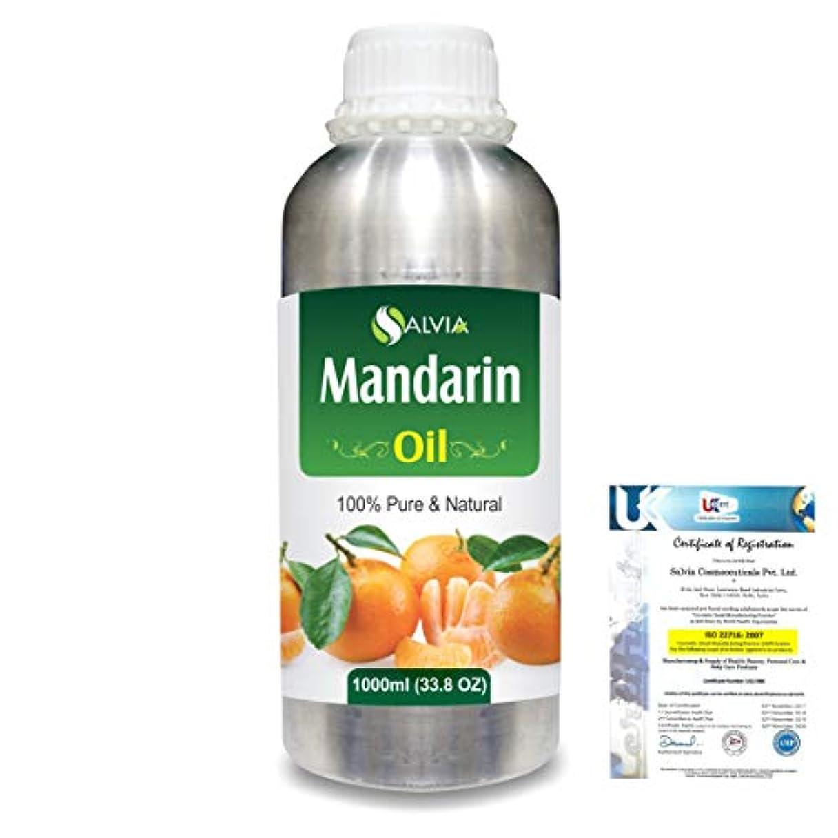 健全検査官正当なMandarin (Citrus reticulata) 100% Natural Pure Essential Oil 1000ml/33.8fl.oz.