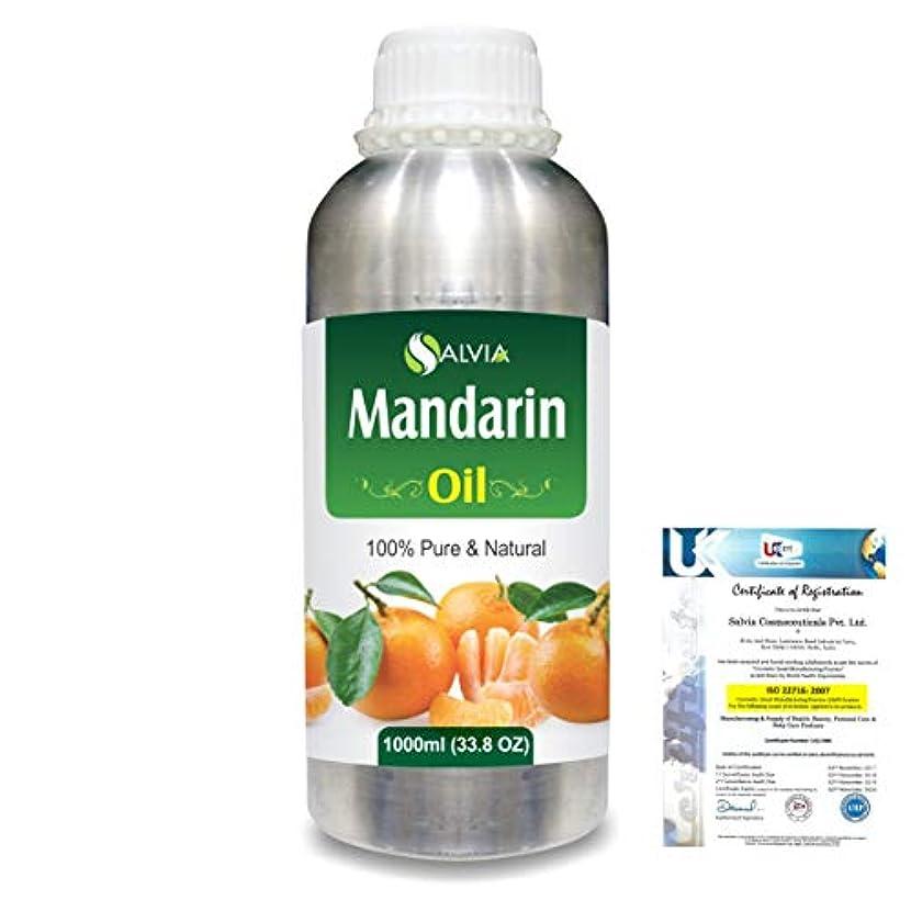 チキン褐色ピッチャーMandarin (Citrus reticulata) 100% Natural Pure Essential Oil 1000ml/33.8fl.oz.