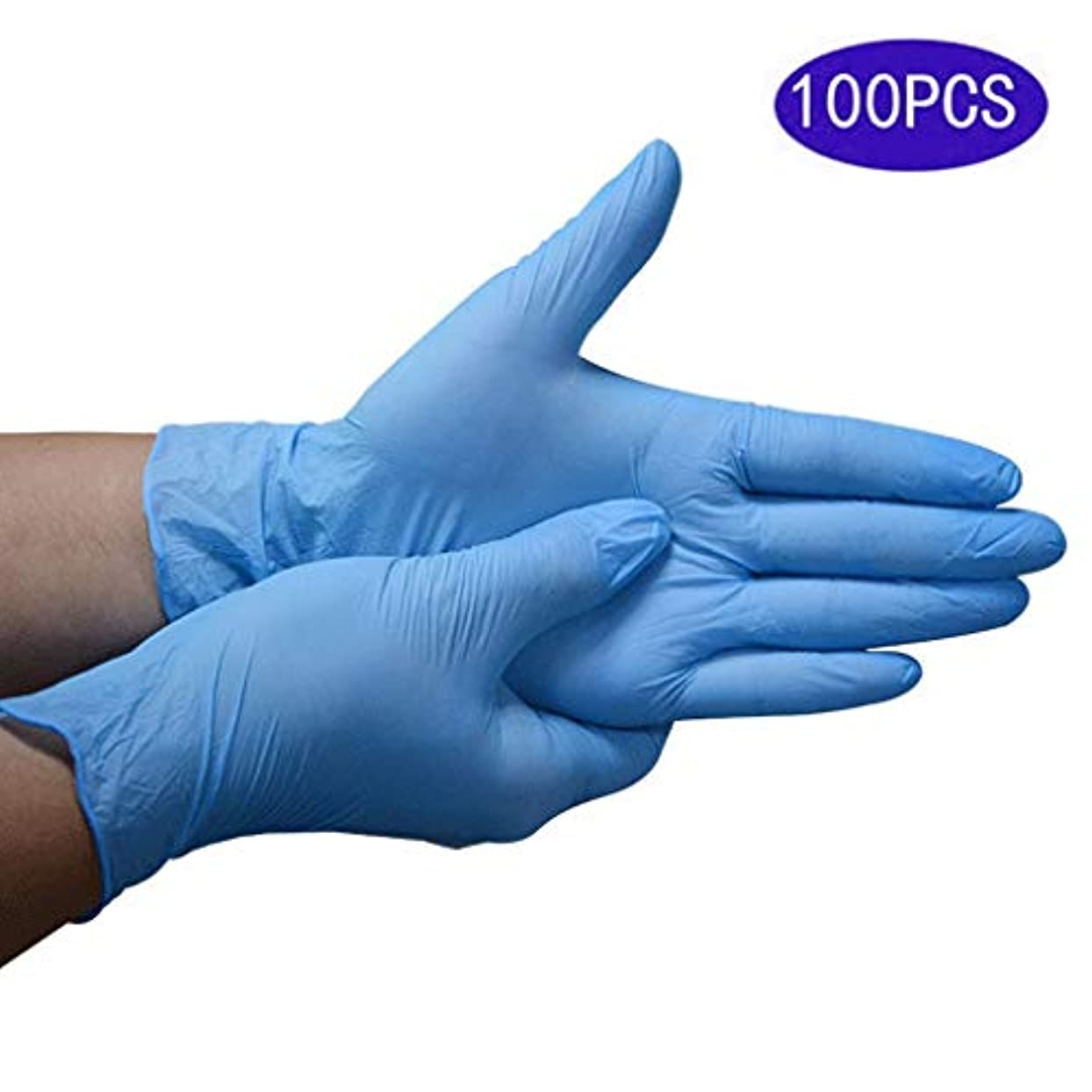 旅行帆上院使い捨てニトリル手袋9インチゴム手袋オイルプルーフアンチスキッド家事テスト手袋、食品用ゴム手袋デューティ検査用手袋|100の病院ボックスのプロフェッショナルグレード (Size : L)