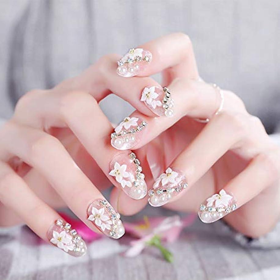 慰めフレットラウズXUTXZKA ラインストーンの偽のネイルアートツールを輝く接着剤の花が付いているピンクの結婚式の花嫁のフルネイルのヒント24個/セット